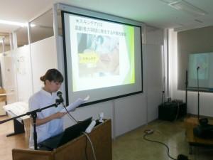 2015年度第2次院内学術発表会